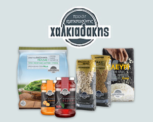xalkiadakis_products